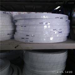 DN25-2000佳木斯市异性改性四氟垫厂家定做