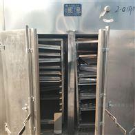 96盘烘箱高价回收电加热烘箱