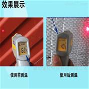 大棚彩钢箔隔热气泡膜使用范围