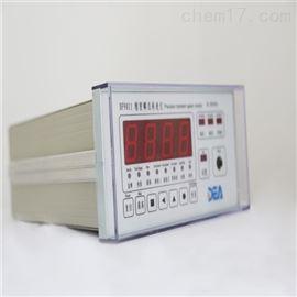 振動烈度監測儀
