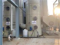 酸性废气处理设备厂家
