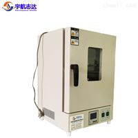 高溫工業老化試驗箱 電熱鼓風恒溫測試箱