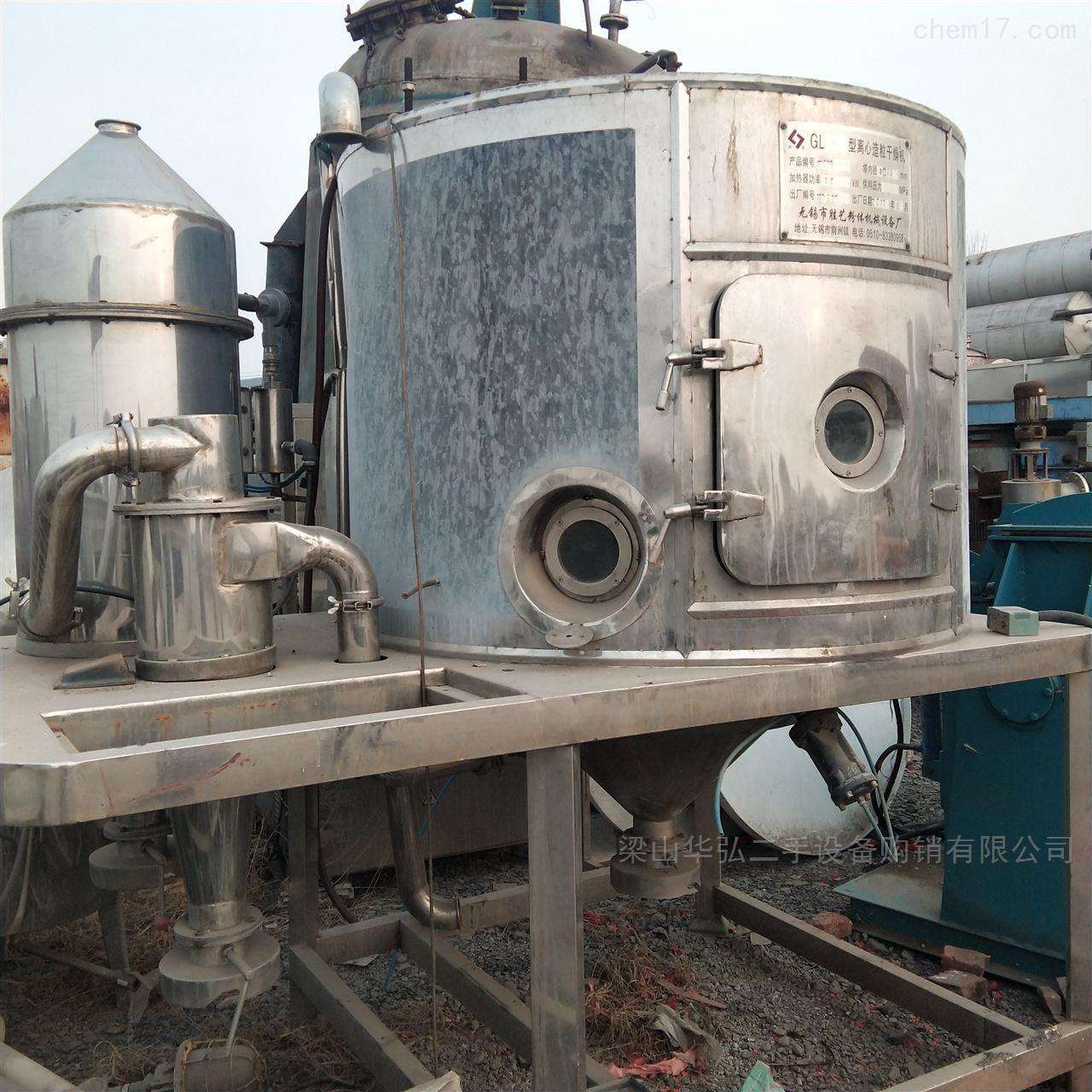 长期回收离心喷雾干燥机