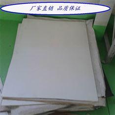 建筑抗震楼梯聚四氟乙烯板厚度规格