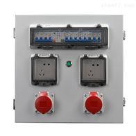铁质维修电源插座箱