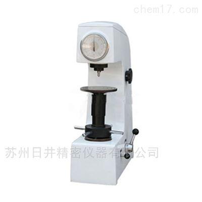 HR-150AHR-150A手动洛氏硬度计