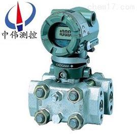 ZWA130A高静压差压变送器