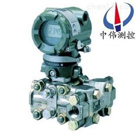ZWA440A高静压压力变送器