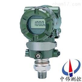 ZWA510A/530A绝压/压力变送器