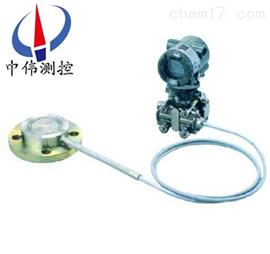 ZWA438W单法兰远传压力变送器