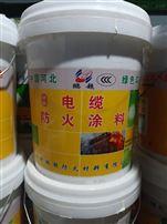 水性电缆防火涂料价格