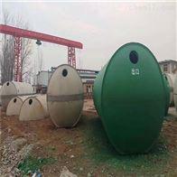 100立方北京商砼水泥化粪池