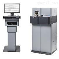 新品iCAL2.0火花直讀光譜儀