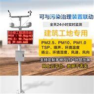 YT-YC07扬尘监测系统价格