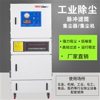移动式工业收尘器
