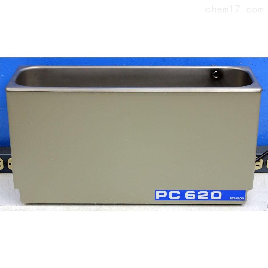 BRANSON(必能信)PC-620超声波清洗机