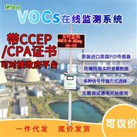 FT-VOC-A无组织VOC监测系统