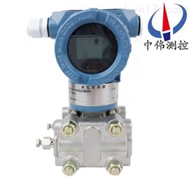 ZW3051SP高精度负压压力变送器