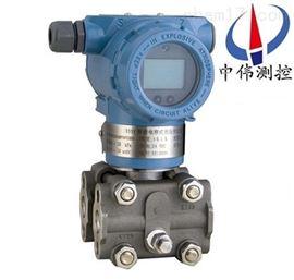 ZW3051GP高精度压力变送器