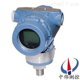 ZW3051AP高精度压力变送器