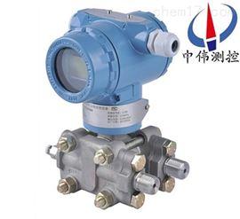 ZW3051HP高精度高静压差压变送器