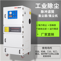 脉冲收尘器供应商