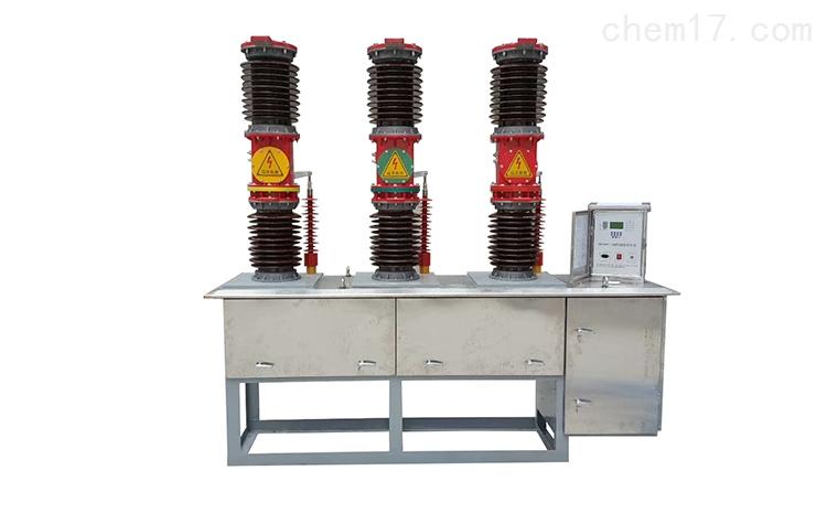 35KV线路高压真空断路器ZW7-40.5