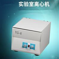 TG-6台式离心机