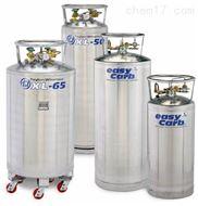 泰萊華頓液氮罐XL-45沃辛頓XL-50 XL-55杜瓦