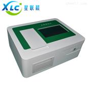 智能COD氨氮总磷浊度测定仪XCZJ-4HZ厂家