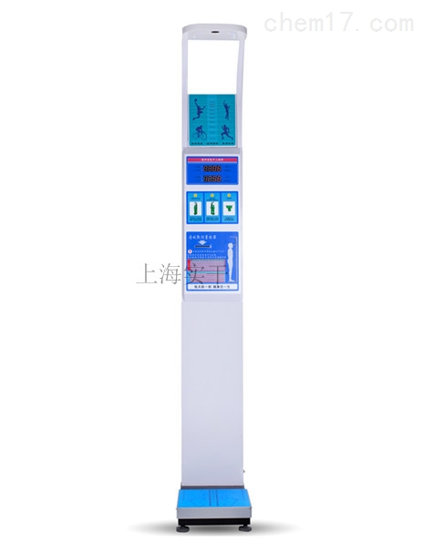 HW-1000身高体重人体秤