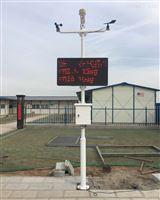 FT-BX05噪声扬尘监测设备