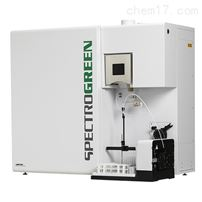 SPECTRO GREENICP-OES等离子体发射光谱仪