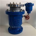 FGP4XFGP复合式排气阀