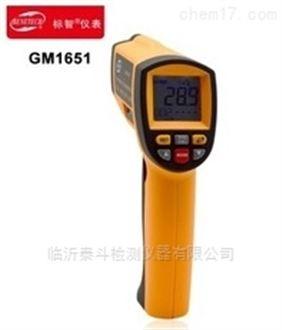 临沂GM300高精度红外线测温仪手持