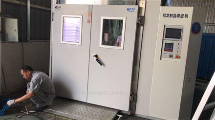 尼龙66水处理技术方法装置