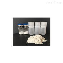 1抗皱抗衰寡肽-24oligopeptide-24