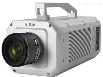 实时传输高速摄像机