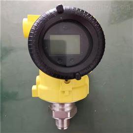 压力变送器0~2.5MPa/M20*1.5