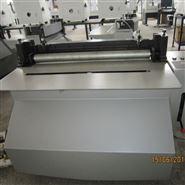 仿日式橡胶剪切机