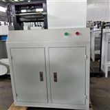 JC-30005线缆刨片机