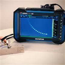 奥林巴斯OmniScan X3全聚焦相控阵探伤仪