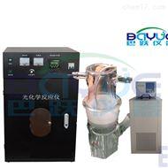 BA-GHX8A光催化反应仪器