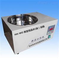HH-WO数显恒温水浴锅
