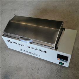 HH-W420疾控中心用恒溫水箱