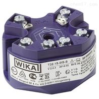 T32.xS威卡WIKA数字式温度变送器