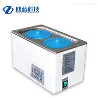 HH-2上海助蓝HH-2不锈钢恒温水浴锅厂家