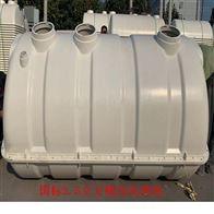 国标2.5立方内蒙地区专用玻璃钢模压化粪池