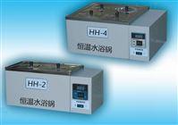 HH-2 HH-4恒温水浴锅