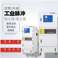 脉冲工业收尘器